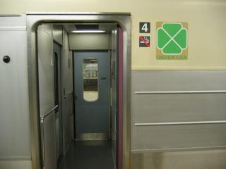 ライン グリーン 車 湘南 新宿 快適!湘南新宿ラインのグリーン車に乗ってみた。